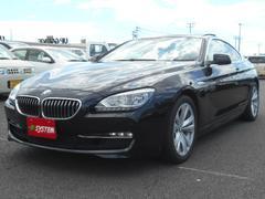 BMW640iクーペ プラスパッケージ アダプティブLEDライト