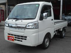 ハイゼットトラックスタンダード 5速マニュアル 三方開 メーカー保証付き