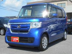 N BOXG・Lホンダセンシング 8型プレミアムインターナビ装備車