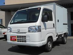 アクティトラックSDX 保冷車箱 マニュアル エアコン パワステ