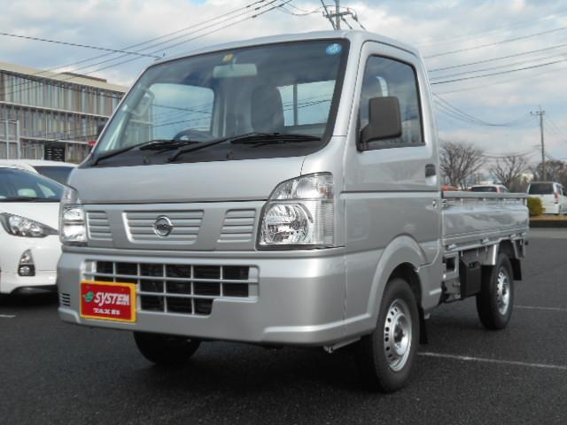 日産 DX 4WD 5速マニュアル 届出済未使用車 メーカー保証