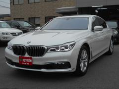 BMW740eアイパフォーマンス 電動サンルーフ ハーマンカードン