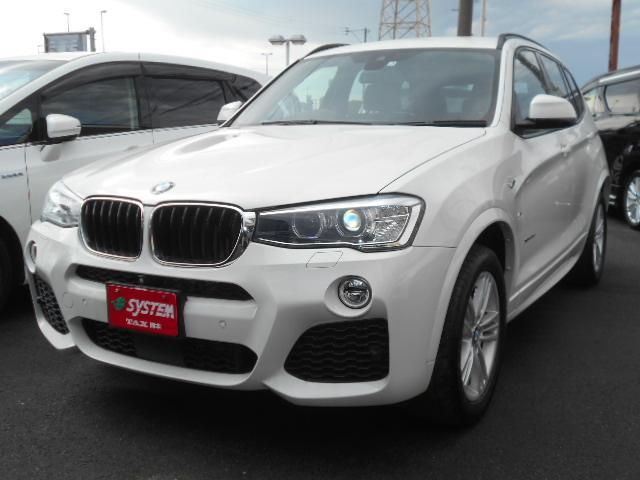 BMW xDrive 20d Mスポーツ 禁煙車 ブラックレザー内装