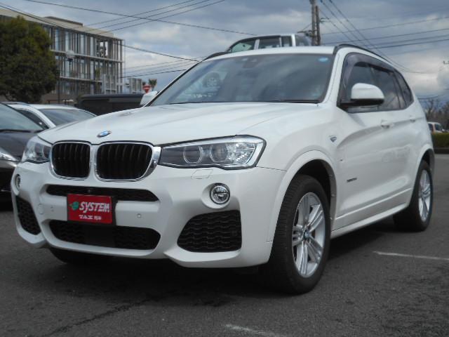 BMW xDrive 20d Mスポーツ ブラウンレザー内装