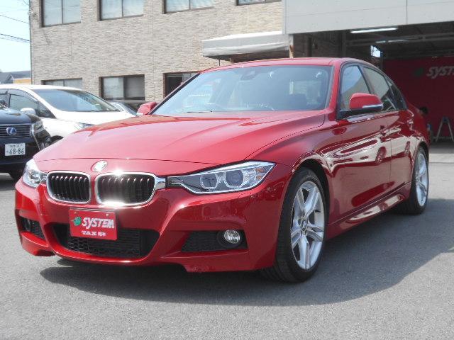 BMW 320d Mスポーツ 1オーナー 禁煙車 純正HDDナビ
