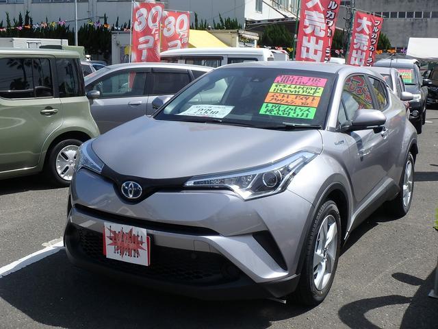 C-HRハイブリッド(トヨタ)S 中古車画像