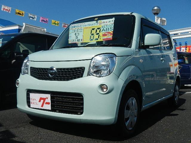 日産 S キーレス・メモリーナビ・ワンセグTV・DVD・電格ミラー