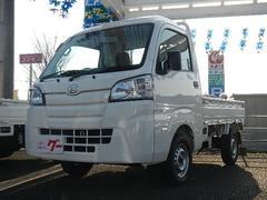 ハイゼットトラックスタンダード ハイルーフ エアコン・パワステ 4WD