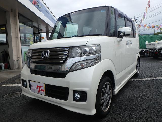 「ホンダ」「N-BOXカスタム」「コンパクトカー」「鹿児島県」の中古車
