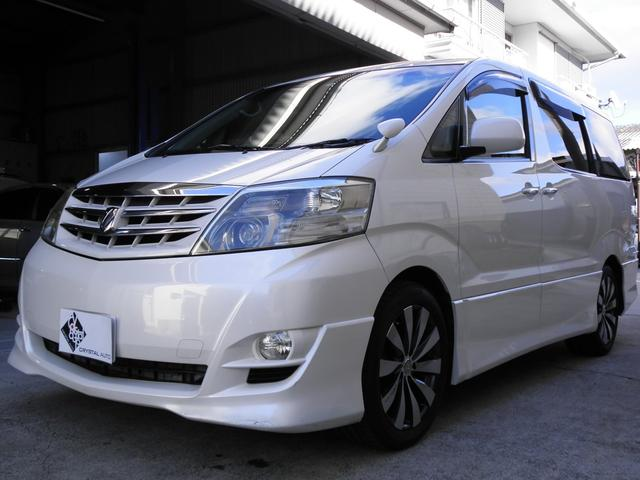 トヨタ AS リミテッド HDDナビフルセグTV 両側Pスライドドア