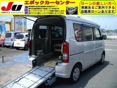 エブリイワゴン車椅子搬送車 スローパー 電動巻き上げ固定装置 4人乗り