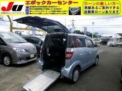 ゼスト車椅子搬送車 スローパー タイヤ新品 タイミングベルト交換済