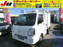 NT100クリッパートラック冷凍冷蔵車 −30℃設定 庫内異臭無 タイミングチェーン