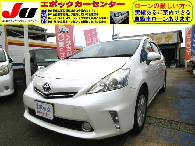 トヨタ S ナビ TV Bluetooth バックカメラ 禁煙車