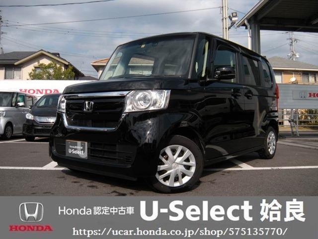 「ホンダ」「N-BOX」「コンパクトカー」「鹿児島県」の中古車
