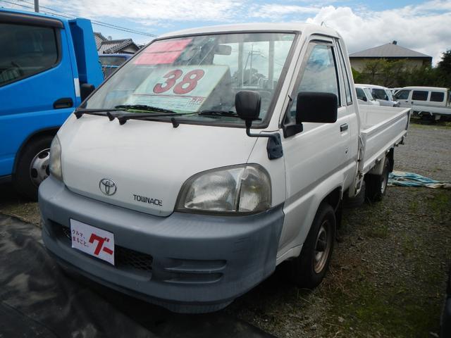 「トヨタ」「タウンエーストラック」「トラック」「熊本県」の中古車