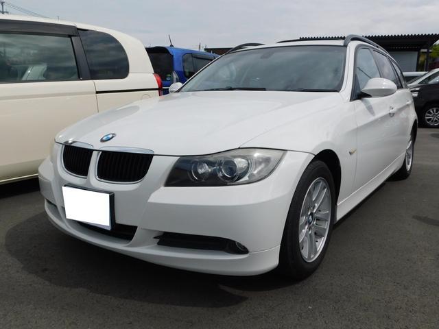 BMW 3シリーズ 320iツーリング SDナビ・TV・CD・DVD再生・Bluetooth接続・バックカメラ・フリップダウンモニター・HIDヘッドライト・スマートキー・プッシュスタート