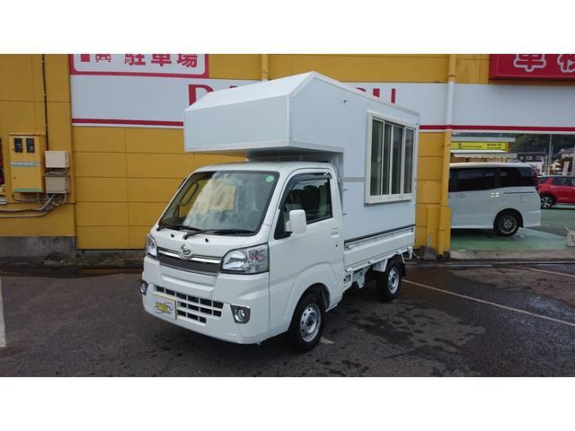 ダイハツ ハイゼットトラック キッチンカー 移動販売車 キーレス オートマ エアコン