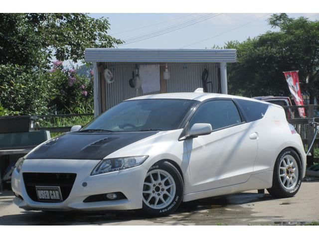 ホンダ β新品タイヤ 新品バッテリー HDDナビ フルセグ 車高調