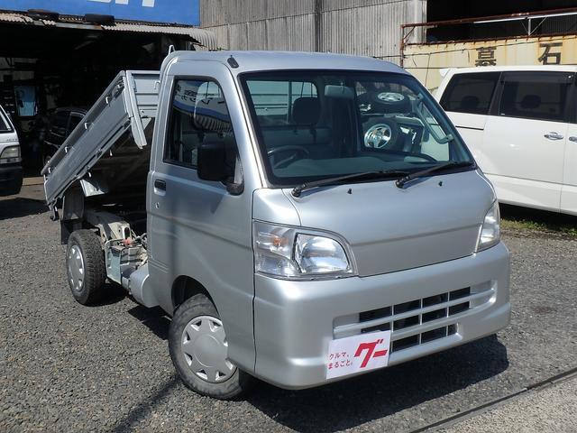 ダイハツ ハイゼットトラック ローダンプ エアコン パワステ 4WD