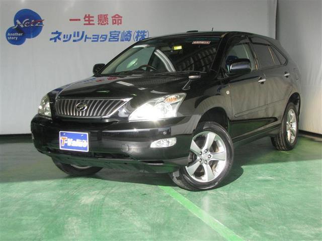 トヨタ 240G プレミアムLパッケージ T Value車