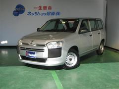 プロボックスバンDXコンフォートパッケージ T Value車