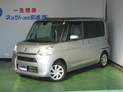 タントX SAII T Value車 スマートアシスト