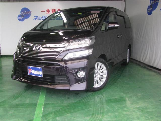 トヨタ 2.4Z Gエディション 1年保証付 HDDナビ地デジ