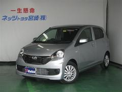 ミライースX リミテッドSA T Value車