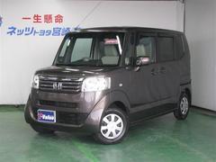 N BOXG T Value車 メモリーナビワンセグTV