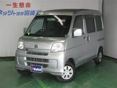 ピクシスバンクルーズ T Value車
