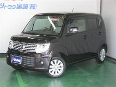 モコX T Value車 インテリキー