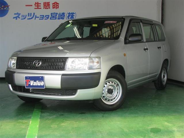 トヨタ DX 1年保証付