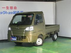 ハイゼットトラックスペシャル 1年保証付 4WD エアコン パワステ