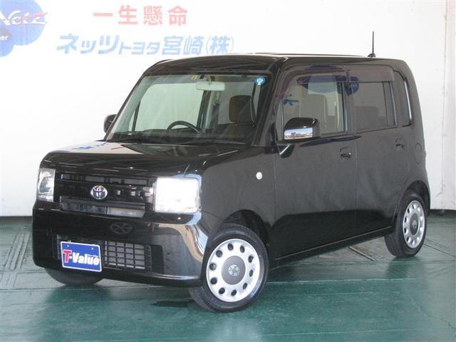 「トヨタ」「ピクシススペース」「コンパクトカー」「宮崎県」の中古車