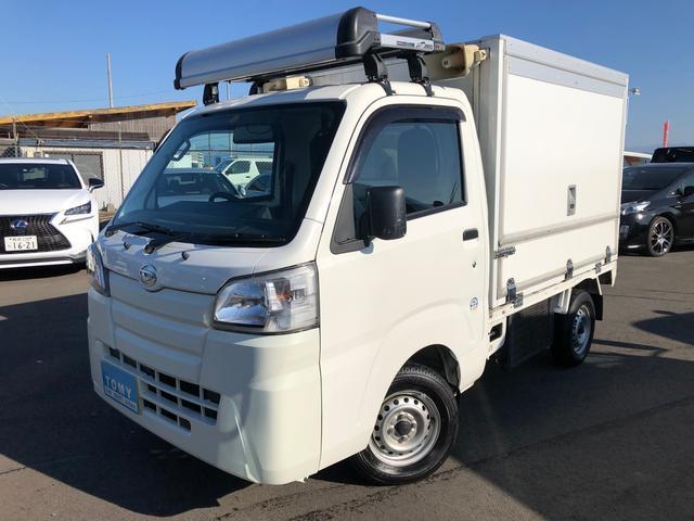 ダイハツ 移動販売車 ワンオーナー DENSO冷凍機-7~35℃