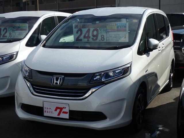 ホンダ ハイブリッドEX Honda SENSING ナビ Rカメラ