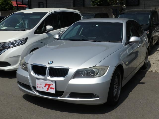 BMW 320i ナビ キーレス HID パワーシート