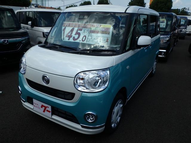 ダイハツ Xメイクアップリミテッド SAIII 届出済未使用車