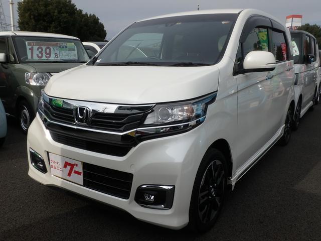 ホンダ G・ターボパッケージ ナビ ワンセグTV