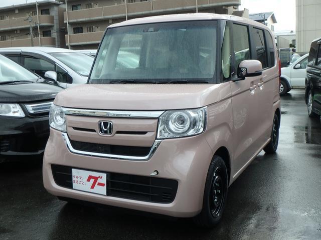 ホンダ N-BOX G・Lホンダセンシング 届出済未使用車 バックカメラ ETC
