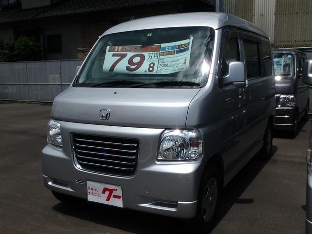 ホンダ G 5MT