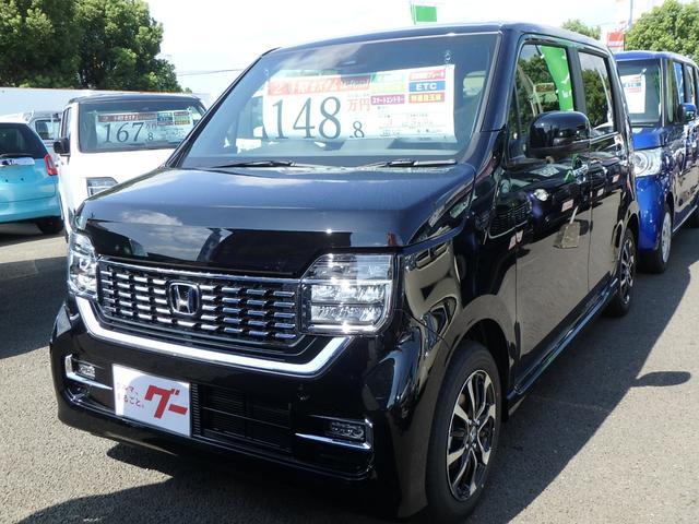 N-WGNカスタム(ホンダ)Lホンダセンシング 中古車画像