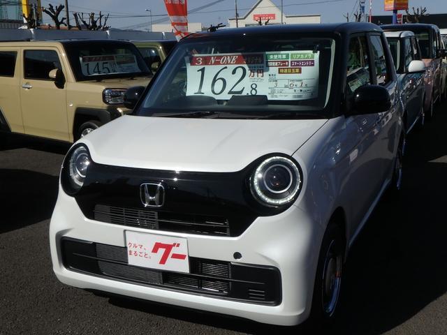 N-ONE(ホンダ)オリジナル 届出済未使用車 バックカメラ ソナー オートライト 中古車画像