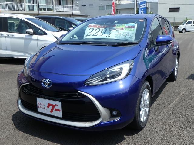 トヨタ アクア Z 登録済未使用車 バックカメラ ブレーキサポート オートライト