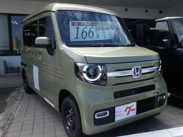 N-VAN(ホンダ)ファン・ターボ 届出済未使用車 ブレーキサポート バックカメラ オートライト 中古車画像