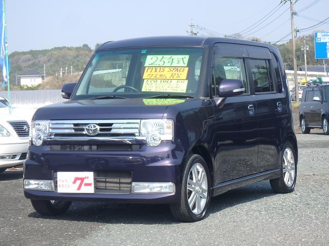 トヨタ カスタム RS HIDライト スマートキー エコアイドル