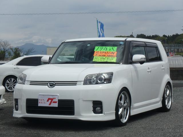 トヨタ 1.8S エアロツアラー 車高調 18AW マフラー HID