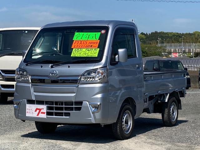 ピクシストラック(トヨタ)エクストラSAIIIt 4WD 4AT LEDヘッドライト LEDフォグ PS PW キーレス  SDナビTV Bluetooth接続 衝突軽減ブレーキ 荷台作業灯 リア4枚リーフスプリング 中古車画像