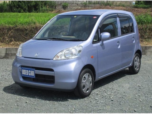 ホンダ ファインスペシャル 車検令和3年3月 走行46000キロ